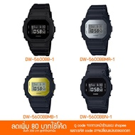 CASIO G-SHOCK DW-5600 COLLECTION SERIES(DW-5600BB,DW-5600CC,DW-5600CMA,DW-5600CMB,DW-5600CX,DW-5600H