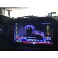 豐田camry altis vios wish innova rav4 86全車款汽車多媒體系列音響 安卓主機 汽車音響