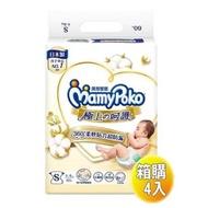 滿意寶寶 Mamy Poko 白金級-極上呵護 S (60x4包)