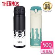 【THERMOS膳魔師】不鏽鋼翻轉設計超輕量彈蓋真空保溫瓶500ml(JNL-500)