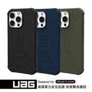 UAG iPhone 13 / 13Pro / 13ProMax Standard Issue 耐衝擊輕薄矽膠手機保護殼