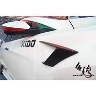 《台灣JGTC》Elantra 微 寬體 前葉定風翼 16件 空力套件 非 韓版