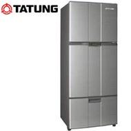 【促銷】TATUNG大同 530L變頻三門冰箱(TR-C530NVP)  送安裝(免樓層費)