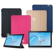 VXTRA 聯想 Lenovo Tab P10 10.1吋 經典皮紋三折保護套 平板皮套