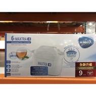 【日日小舖外送代購】好市多 BRITA Maxtra Plus新款濾水壺濾心 3/6/9 隻裝