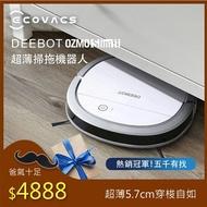 【APP 領券再9折】 [ECOVACS 科沃斯]掃地機器人 DEEBOT OZMO Slim11