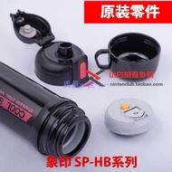 精品SP-HB06 現貨08 SP-HB10 SP-HA06 杯蓋 密封圈 零件 象印保溫杯正品。880933