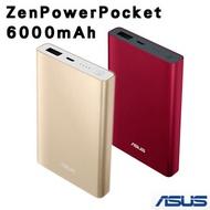 【ASUS】ZenPower Pocket 6000mAh行動電源