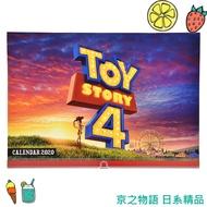 【京之物語】日本2020迪士尼玩具總動員4壁掛式日曆 年曆 (預購)
