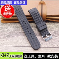 Watch Accessories Pin Buckle Silicone Watch Strap Bay Head Curved Adhesive Tape Adaptation Haoiar tudor iwc Series
