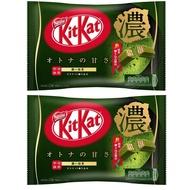 日本 雀巢 - KitKat 抹茶濃厚抹茶巧克力威化餅乾