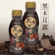 現貨【新光牧場】黑糖黑木耳露350ml 健康養身飲品