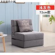 foldable lazy sofa bed tatami hard mattress single double living room bedroom