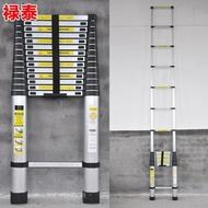 伸縮梯 加厚竹節升降伸縮梯收縮梯家用梯鋁梯便攜一字梯閣樓直梯工程單梯 JD 下標免運