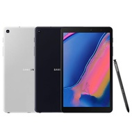 SAMSUNG GALAXY Tab A 8.0 P205 (2019) LTE版 with S Pen (贈鋼保+水杯+立架)黑色