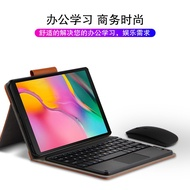 Tablet keyboardSamsung Tab A 10.1 -inch SM - T510 clavier to 2019 tablets T515 bluetooth keyboard