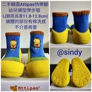 二手韓國 Attipas 快樂腳 幼兒襪型學步鞋 L (11.8-12.8cm)