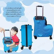 กระเป๋าเดินทางเด็ก นั่งได้ ขนาด 22 นิ้ว กระเป๋าล้อลาก กระเป๋าลากเด็ก กระเป๋าเดินทางล้อลากนั่งได้ กระเป๋าล้อลาก กระเป๋าเดินทาง ระเป๋าเดินทางเด็กล้อลาก กระเป๋าเด็ก [ฟ้า]