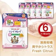 洗手乳【日本製】  趣淨洗手慕斯  補充包  清爽柑橘*6入 LION Japan 獅王