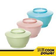 鍋寶 不鏽鋼雙層隔熱保鮮碗 3入組