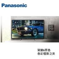 (來電享折扣)Panasonic國際牌 65型LED LCD 4K液晶電視TH-65HX750W