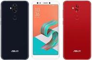 【ASUS 華碩】ZenFone 5Q