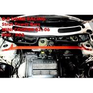 【童夢國際】DOME RACING MINI COOPER R50 R53 引擎室拉桿 高強度鋁合金 02~06 前上拉
