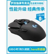 羅技g903新版lightspeed無線雙模電競機械游戲鼠標g900/g903 hero