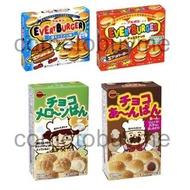 北日本迷你小麵包 巧克力漢堡夾心餅乾 沖繩石垣 甘鹽焦糖風味 白巧克力菠蘿餅乾 麵包造型巧克力餅乾 Bourbon