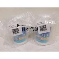 日本 三得利 SUNTORY 魚油 DHA&EPA+芝麻明E