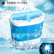 日本TAIGA 2KG 迷你雙槽柔洗衣機