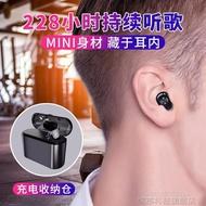 藍芽單耳耳機 vivo無線藍芽耳機單耳運動迷你跑步入耳塞式x21/x20/x9/x7/x23超長待機    居家生活節