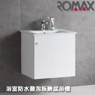 ROMAX羅曼史浴室櫃吊櫃-50cm