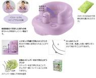 日本 Richell 嬰兒 幼兒 多功能 充氣 沙發椅 洗澡椅 餐椅 學習椅 兩色