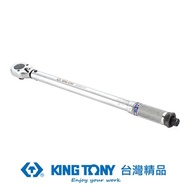 【KING TONY 金統立】KING TONY 專業級工具 1/2 雙刻度24齒扭力扳手 30-150 ft-lb KT34423-1C(34423-1C)