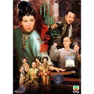 TVB Drama : Rosy Business DVD (巾帼枭雄)