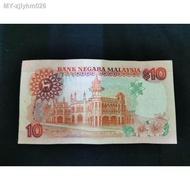 Duit lama Malaysia RM10 siri6-7