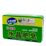 【全新公司貨】南僑水晶單塊肥皂150g