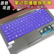 筆電貼膜 鍵盤膜13.3寸華碩U35K/J U36S UL30A/V P31S筆記本電腦鍵盤防塵保護貼膜