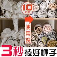ORG《SD1931》大+小!10入裝 韓國懶人疊衣板 dressbook折衣板 懶人摺衣板 折衣板 疊衣板 收納魔法書