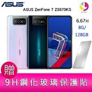 華碩 ASUS ZenFone 7 ZS670KS(8GB/128GB) 6.67 吋 鏡頭翻轉設計 5G上網手機  贈『9H鋼化玻璃保護貼*1』