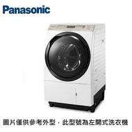 『Panasonic』 ☆ 國際牌 11kg 日製變頻洗脫烘滾筒洗衣機(左開)NA-VX88GL