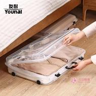 滑輪收納箱 透明床底收納箱扁平塑料夾縫整理箱床下衣服儲物箱滑輪手提收納盒