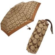 COACH 經典LOGO晴雨傘 折疊傘 遮陽傘 雨傘 63365 咖啡色(現貨)