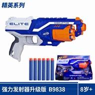 熱火NERF兒童戶外玩具槍.【99購物節】