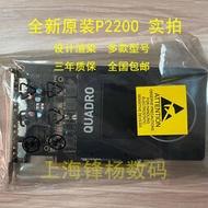 NVIDIA Quadro P2200 5G顯卡專業圖形設計另有P620 P2000 P4000