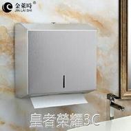 不銹鋼擦手紙盒衛生間抽紙盒免打孔廁所酒店壁掛式家用廚房紙巾架