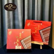 風玥茶研所│拉拉山高山茶 優良獎 競賽茶-盒裝300g