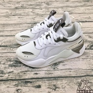 -DTK-實體店面🎉現貨 泫雅 PUMA RS-X CORE 白銀灰 白銀 白灰 白 銀灰 復古老爹鞋