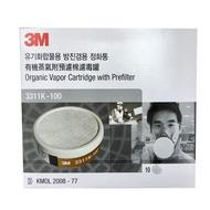 3M 3311K-100有機濾毒罐 (3200 防毒面具專用)一盒10個 免運 Safetylite
